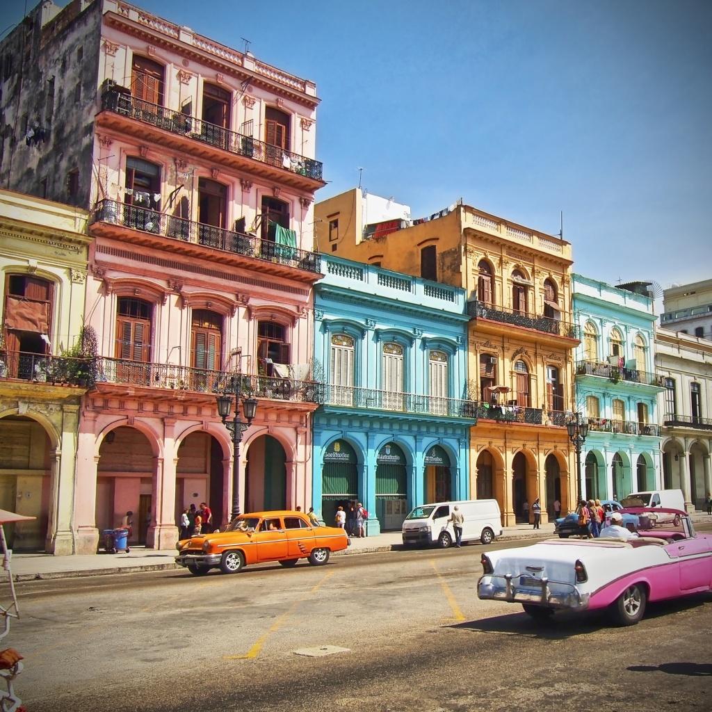 Maisons coloniales à La Havane Cuba